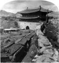 La porte sungnyemun en 1904, avant l'occupation japonaise