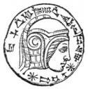 Nabuchodonosor II sur une pièce de monnaie