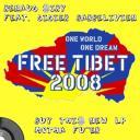 Pochette du 45 tours de Tibet 2008