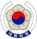 Symbole de la Corée, le TaeGuk