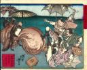 Coup de couilles dans ta face, le Tanuki à plus d'une corde à son arc !