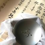 Une tasse japonaise en argent