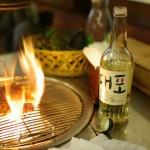 Yakju, un alcool de riz, un autre